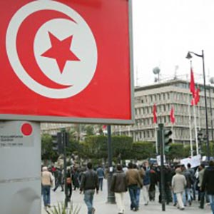 Tunisia Third Country to Include Climate Action in its Constitution